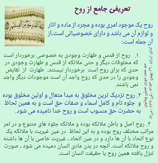 http://kelid40kelid.avablog.ir/upload/picture/2415-quote_1589218316988~3[1].png